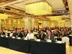 2019第26届山东植保信息交流暨农药械交易会