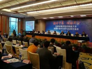 2019第三届安徽国际绿色建筑建材及装饰材料博览会