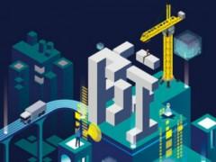 BIC 2019第七届亚洲国际建筑工业化(广州)展览会