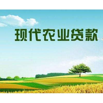 """""""桂农担-普贷保"""""""