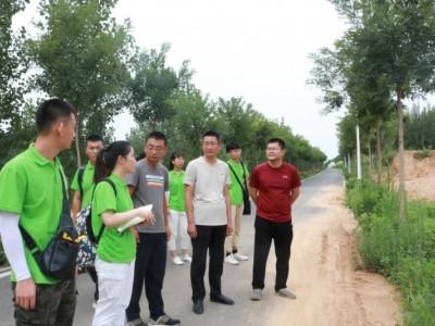 休闲农业旅游观光项目咨询