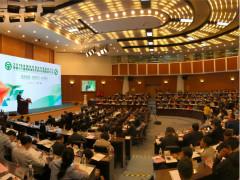 2019第13届中国国际有机食品博览会