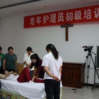 育婴师、养老护理员培训