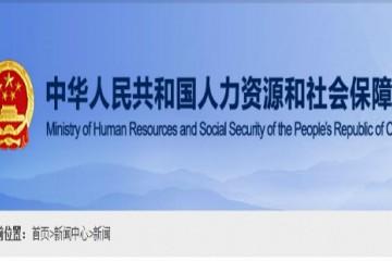 湖南:六大行动助力真脱贫脱真贫