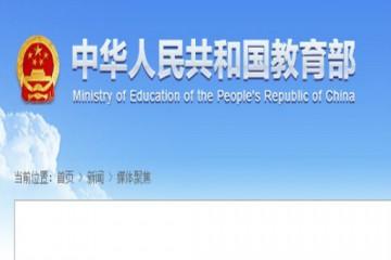 浙江每年资助万名农民工接受继续教育