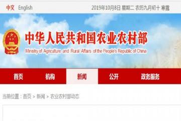 第十七届农交会将于11月中旬在江西举办 市场化改革取得实质性进展 首次取消省团模式