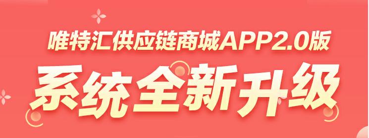 APPA截图2