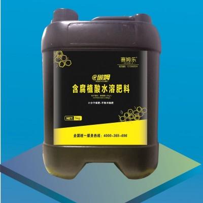 腐植酸平衡型冲施肥