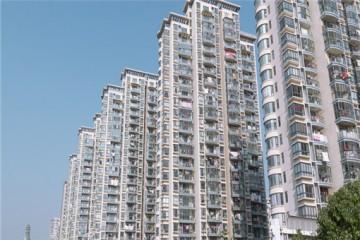 2020年购房补贴政策:满足哪些条件可以申请?
