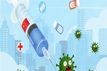 新冠病毒疫苗是否需要冷链?接种需要注意些什么?