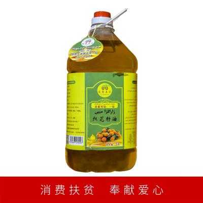 疆果果油(红花籽油)5L