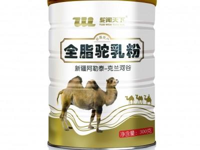 新疆全脂驼奶粉