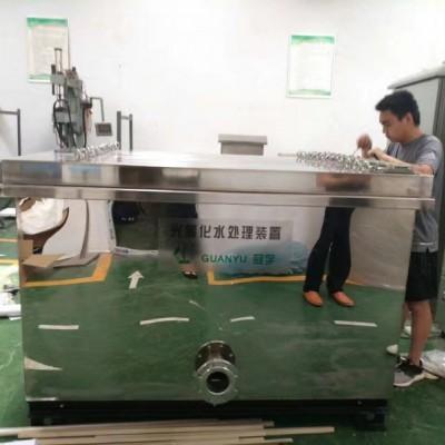 纺织废水光催化氧化反应器