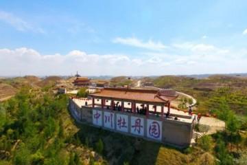 又一家公园选择和中川牡丹合作