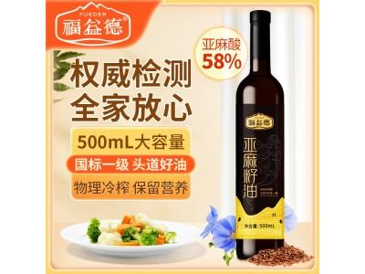 福益德纯亚麻籽油一级冷榨食用油500ML