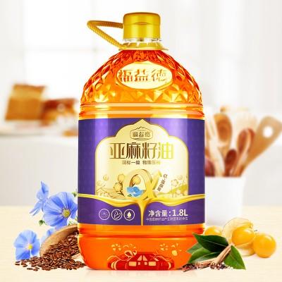 福益德压榨亚麻籽油1.8L
