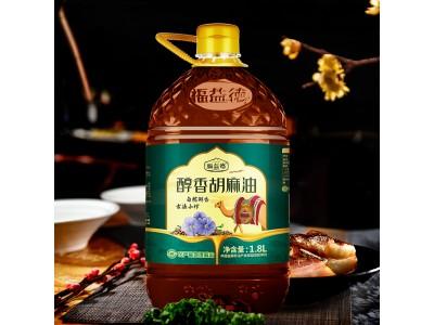 福益德醇香胡麻油1.8L